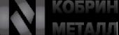 Логотип КобринМеталл